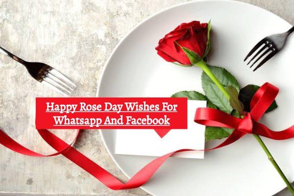 हैप्पी रोज़ डे wishes