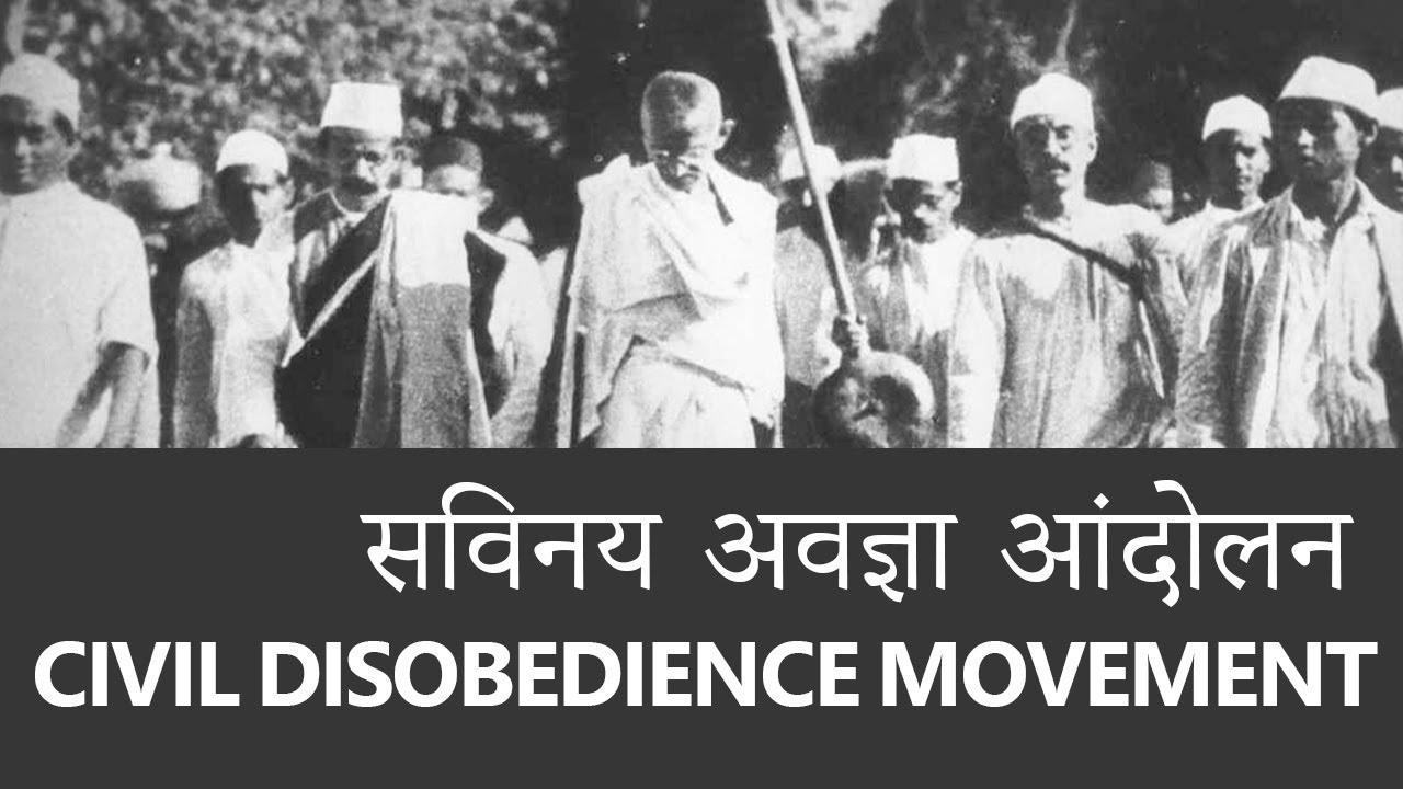 civil_disobedience_movement_in_hindi