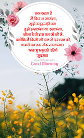 good-morning-waqt-quotes