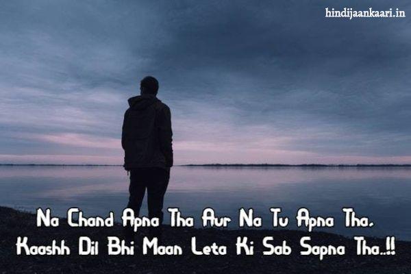 चाँद_शायरी