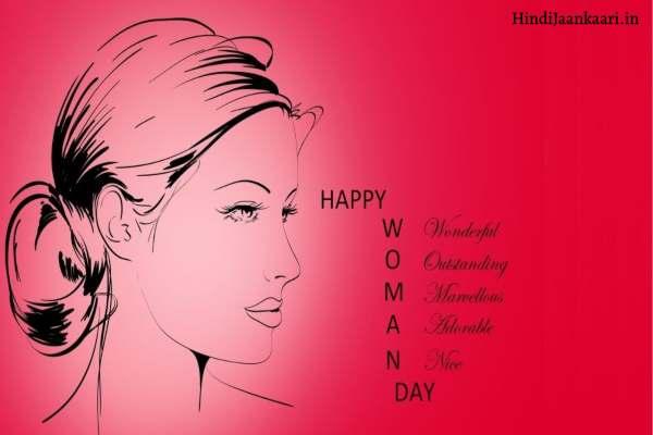 महिला दिवस कोट्स 9