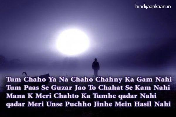 उर्दू_शायरी_2