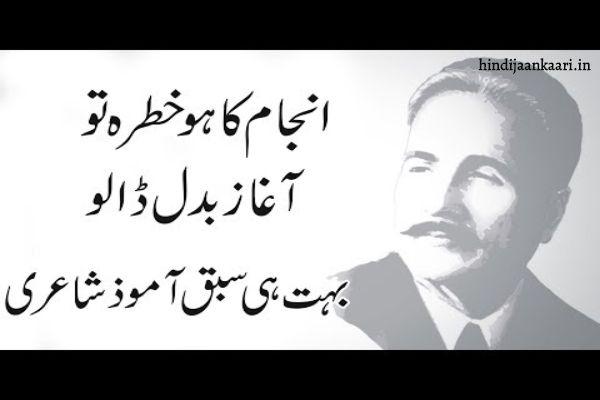 उर्दू_शायरी _3