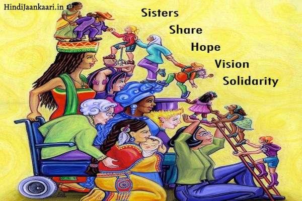 महिला दिवस कोट्स 3