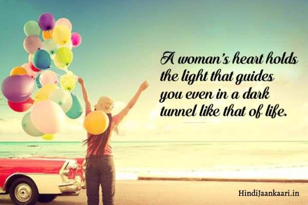 महिला दिवस कोट्स 4