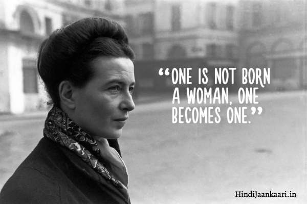 महिला दिवस कोट्स 5