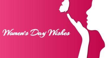 महिला दिवस की बधाई