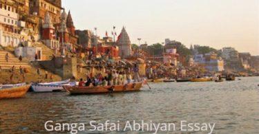 Ganga Safai Abhiyan Essay
