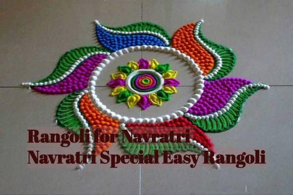 नवरात्री रंगोली डिजाइन