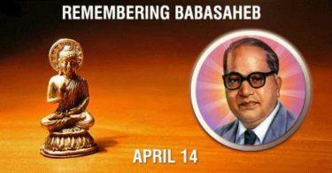 BR Ambedkar Biography in Hindi