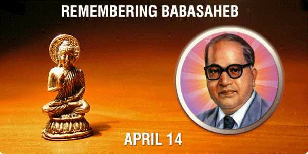 BR Ambedkar Biography in Hindi