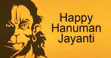 Hanuman Jayanti Kab Hai