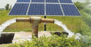 Maharashtra Atal Solar Krushi Pump Yojana