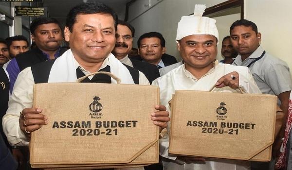 Assam Pragyan Bharti Yojana 2020