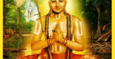 Ramanujacharya - रामानुजाचार्य