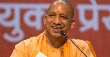 UP Yogi Dihadi Majdur Bharan Poshan Bhatta Yojana