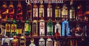 liquor permit maharashtra online