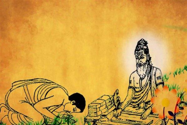 Ashadha Purnima Vrat Katha