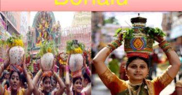 Bonalu Festival in telugu