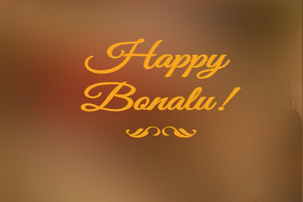 Few lines on Bonalu Festival