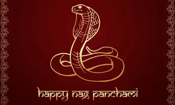 Nag Panchami Vrat Katha