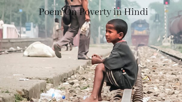Poem On Poverty in Hindi