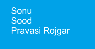 Pravasi Rojgar App Download