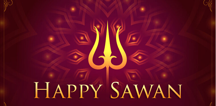 Sawan Second Somwar Wishes in Hindi