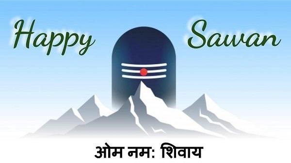 Sawan Somvar Chi Mahiti in Marathi