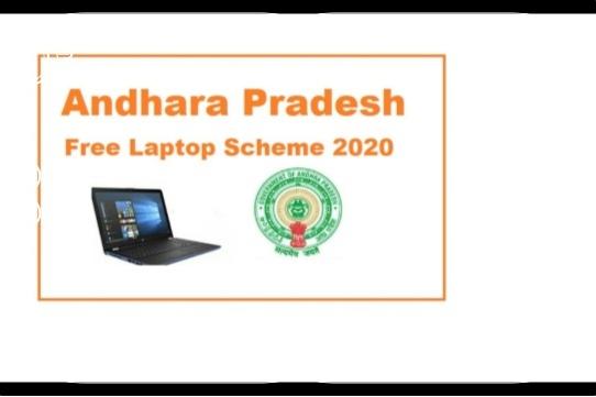 YSR AP Free Laptop Scheme 2020