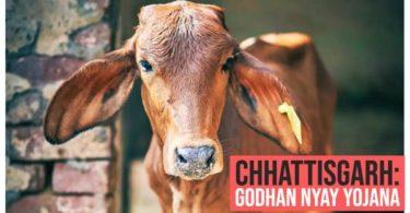 Godhan Nyay Yojana 2020 Apply Online