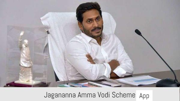 Jagannanna Amma Vodi App Download