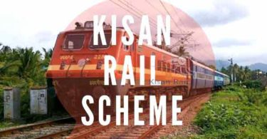Kisan Rail Yojana in hindi