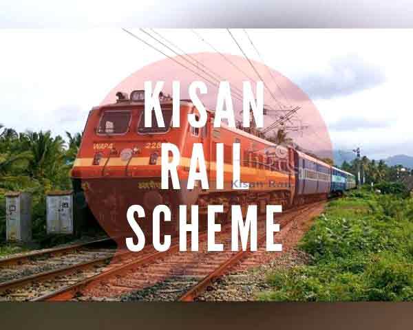 Kisan Rail Yojana in hindi