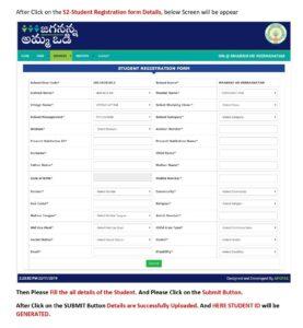 amma vodi scheme app