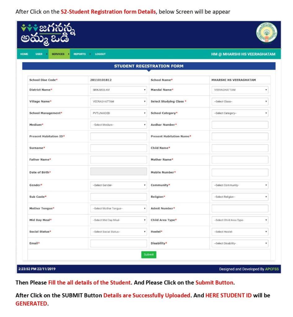 amma vodi scheme list