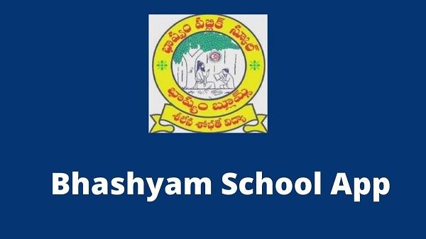 Bhashyam school app