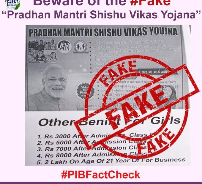 Fake - Shishu Vikas Scheme Online Apply