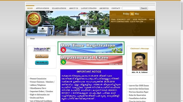 KPSC Thulasi registration