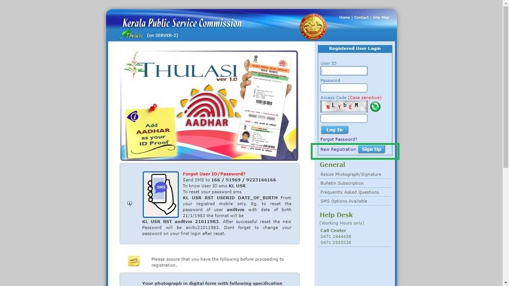 KPSC Thulasi registration 1