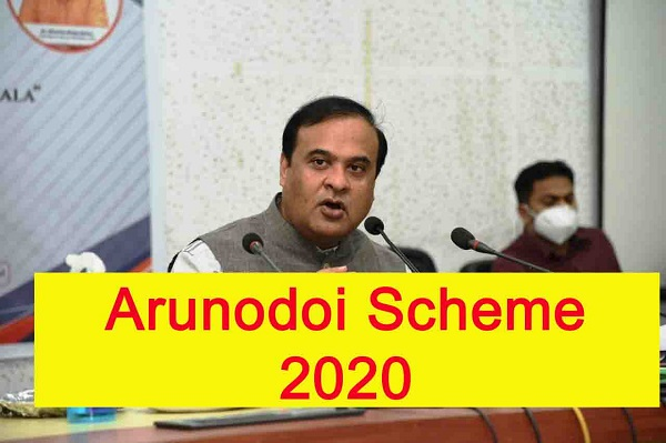 Assam Arunodoi Scheme