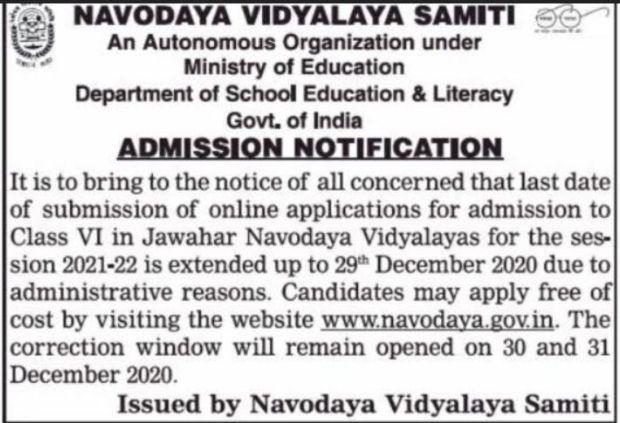 Jawahar Navodaya Vidyalaya Application Form 2021