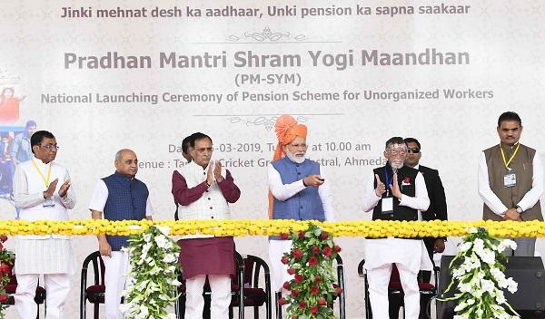 Pradhan Mantri Shram Yogi Maandhan Yojana