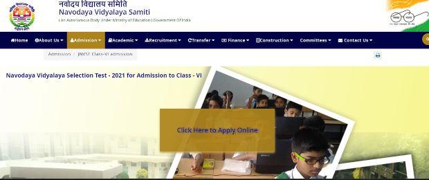 Jawahar Navodaya Vidyalaya Admission Form