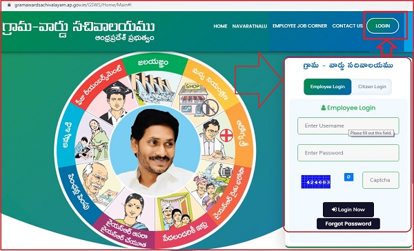 Grama Ward Sachivalayam Dashboard