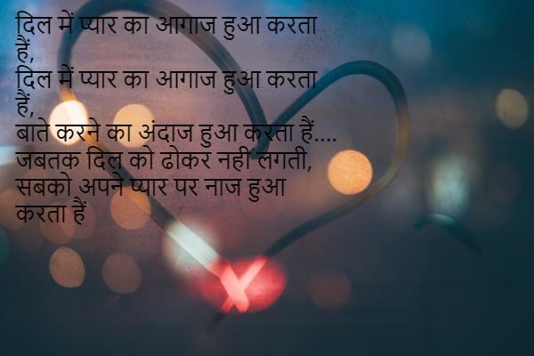 mohabbat shayari hindi