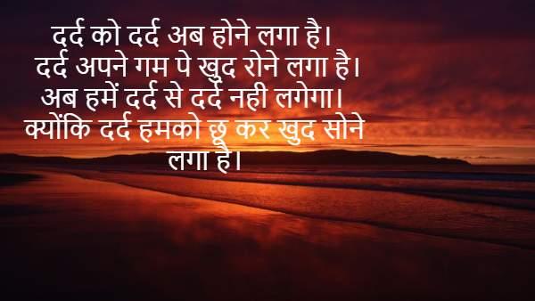 sad status in hindi 2020