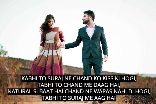 Gf bf Kiss Jokes Hindi