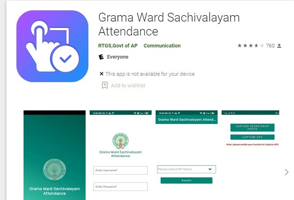 Gram ward attendance app Download