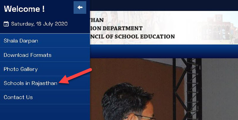shala darpan portal school search